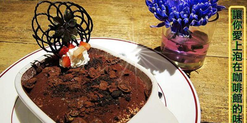 (台南。中西區美食)『Coffee Cafe' 咖啡珈琲』用美味的咖啡和甜點,讓你愛上泡在咖啡館的味道!