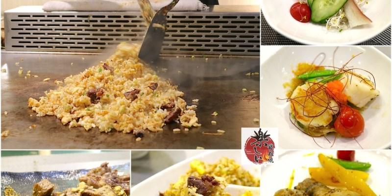 (台南。中西區美食)平價消費,高貴享受的鐵板燒料理。無論是單點/商業午餐/超值套餐/雙人套餐,都能滿足你的鐵板魂@楽しい鐵板燒 白飯.湯品.飲品,無限供應 