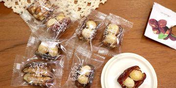 (全台宅配。美食)荳芮米堅果DoReMi Nut:精緻優質的堅果,健康零食好選擇|新年伴手禮|天然養生茶點|辦公室人氣團購|