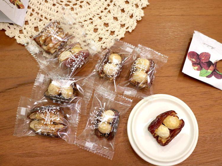 (全台宅配。美食)荳芮米堅果DoReMi Nut:精緻優質的堅果,健康零食好選擇 新年伴手禮 天然養生茶點 辦公室人氣團購 