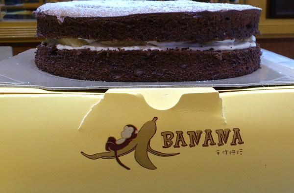 (台南仁德美食。宅配蛋糕)【BANANA手作烘培】香蕉巧克力蛋糕~ 幸福的在地食材