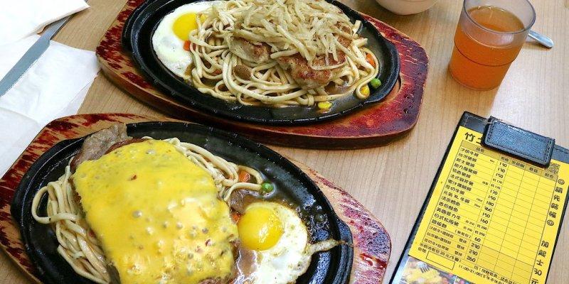 (台南。東區美食)竹之青-牛排部屋:勝利路上的平價牛排館,130元就能吃到沙朗牛排,濃湯飲料無限暢飲 近台南一中,成功大學 