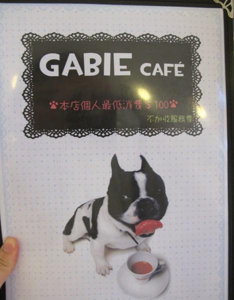 【台南加比咖啡】藏身於台南巷弄間的 美味平價義大利麵 已歇業,老闆娘新店:綠木咖啡 