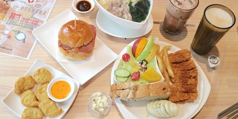 (台南。東區美食)濰克早午餐-台南崇善店:早餐+午餐=早午餐|平價美味的高級享受|乾燥花系 ig打卡店|高雄連鎖早餐品牌|