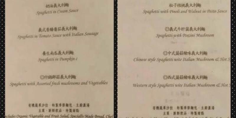 (台南。中西區美食){赤崁璽樓}像美術館一般的台南素食老屋餐廳