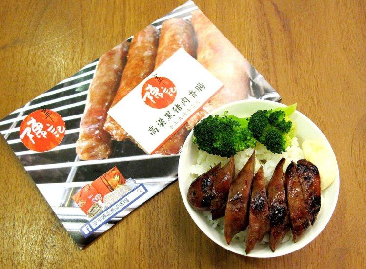 (台南。安平區美食/ 全台宅配)安平陳記高粱黑豬肉香腸:手工當日製作,真正的腸衣包裹而成的黑豬肉香腸,淡雅高粱酒香,讓你越吃越沉醉~|安平美食|伴手禮推薦|