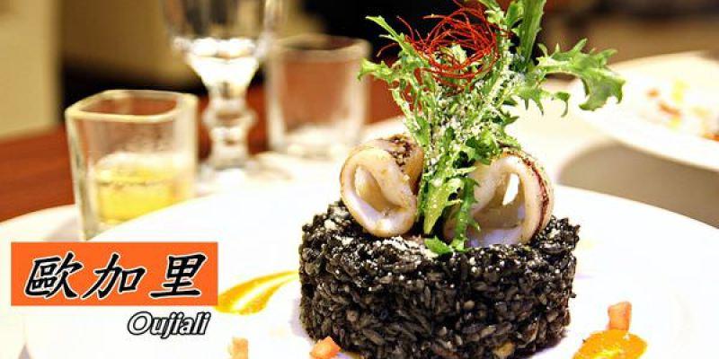 (台南。東區美食)『歐加里 Oujiali』隱身大學路18巷的平價法式餐廳。午茶時段還有288元午茶吃到飽優惠。給你一個完美的味蕾饗宴。