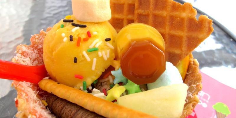 (更名為伊達屋)『ice man小雪人義式冰淇淋(台南文創總店)』散步冰品|台灣在地當季食材|義式冰淇淋|愛評體驗團|