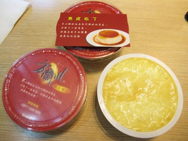 (台南。安平區。宅配。美食)『方蘭川焦皮布丁』簡單的原料。滑嫩香甜布丁。最初的感動。