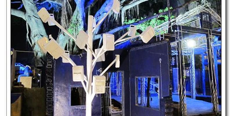 (台南。中西區景點)新。藍晒圖文創園區---台南市中心內的文創小天地。彷彿歐洲的鄉村風小outlet。