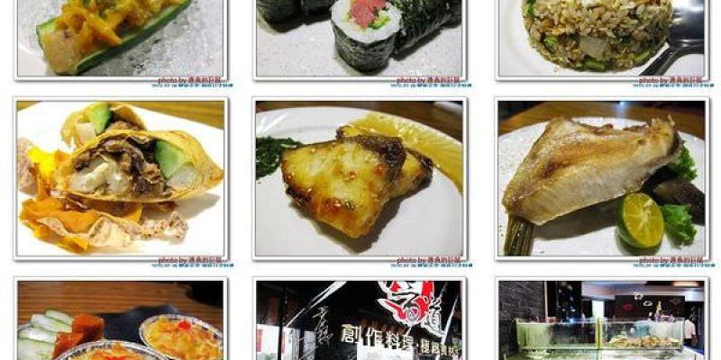 (台南。中西區美食)『響道食堂』台南運河旁的日式創作料理 。河景美食映輝,魚鮮味美人稱羨!