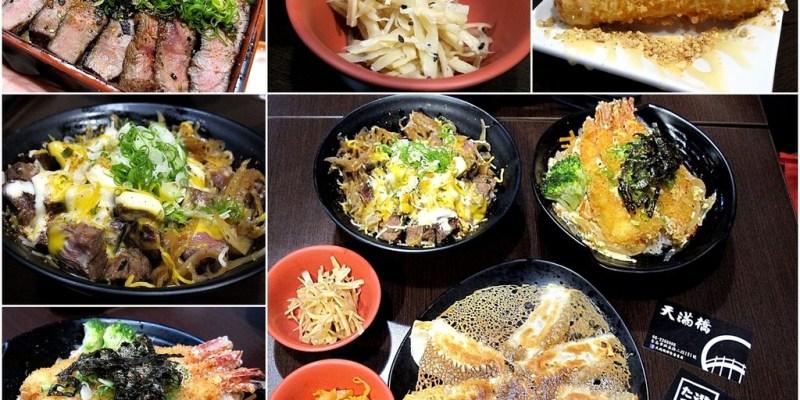 ( 台南。東區美食)『天滿橋洋食專賣店』日本自動點餐販賣機。熱情排隊中! |日式丼飯.蓋飯|雪花煎餃|巨鼠力推:金黃脆皮麻糬、激熱岩融牛排丼。讓你一吃就愛上!|老少咸宜的日式洋食料理|