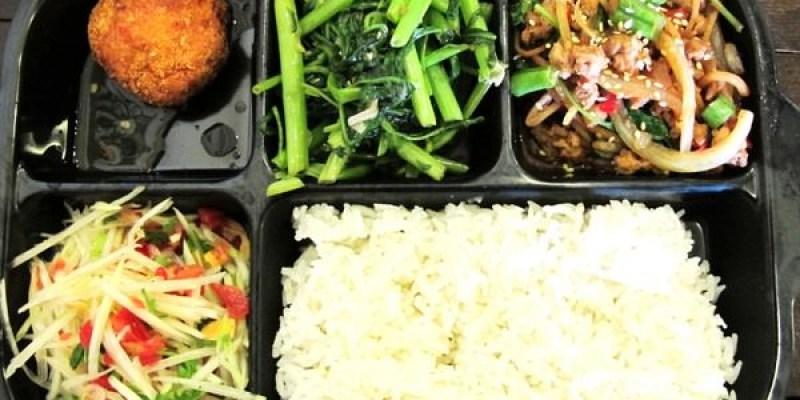 (台南。中西區美食)『SNACK 食內嗑-泰式小食肆』平價 泰式 / 越式 料理。