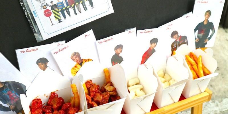 歐巴韓式炸雞 오빠치킨&주먹밥 &김치  台南直營店:韓團BTS俱樂部粉絲開的韓式炸雞店!韓迷歡迎索取韓團小卡唷!
