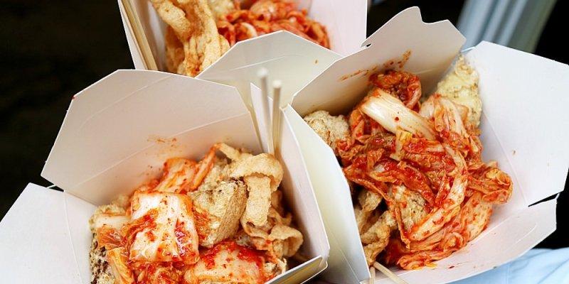 "Zoo人類美食|嘉義火車站錢櫃旁的火紅銅板美食,""韓式千層脆片""讓你一次品嚐到三種極致美味"