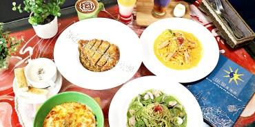 伊甸風味館 美翻的地中海風格餐廳,台南聚餐好選擇 近台南好市多