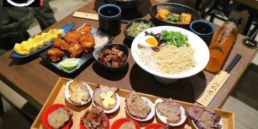 山本堂日式拉麵-台南館|最新推出「十色叉燒拉麵」讓你品嘗多種風味叉燒,還有「雨滴蛋糕」跟「花見糰子」讓你感受濃濃的日本風味~