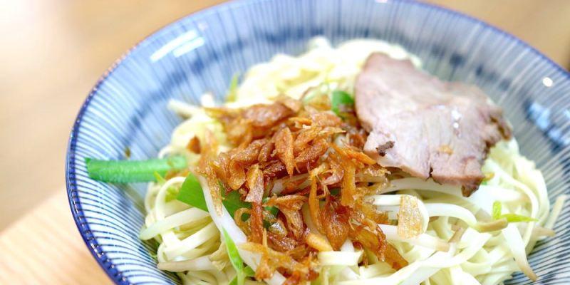 香香麵:精選新營後壁在地小農好物,讓你品嚐到家鄉的好滋味! 台南東區麵店推薦