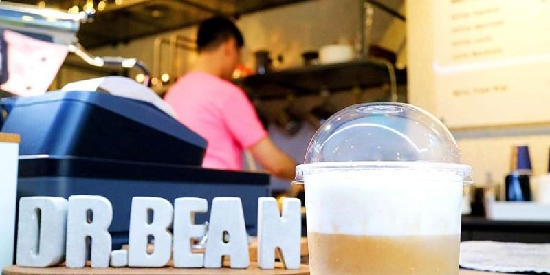 台南咖啡店推薦:立食咖啡Dr.Bean v2.0.安平巷弄的精品咖啡店,一次喝到多種精品咖啡的文青咖啡館|咖啡機.零件設計販售/台南咖啡師養成班.安平咖啡店推薦