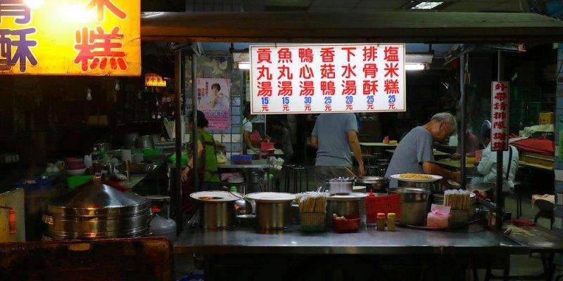新營塩米糕:台南新營菜市場口的美味銅板價米糕,夜間限定!|新營必吃美食