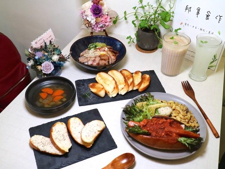 邦拿食作:台南正興街的美味輕食餐館,無添加的手作麵包給你安心美味享受