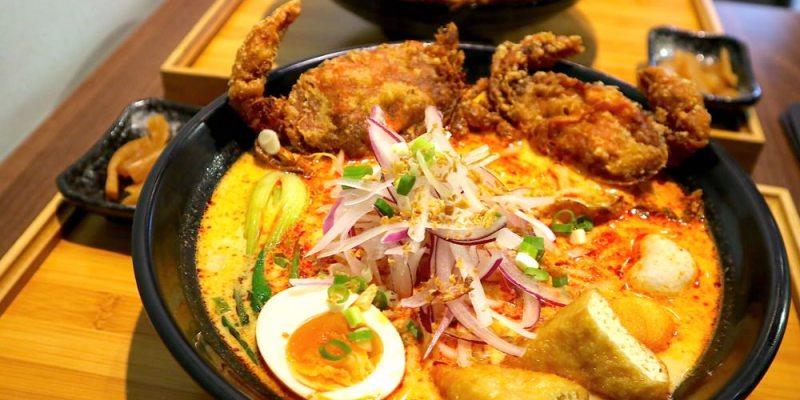 Laksa House叻沙屋正宗馬來料理:隱藏版軟殼蟹叻沙麵,讓你吃到大螃蟹/拉拉叻沙麵,飽滿的蛤蠣、酥炸金針菇,好看又好吃|台南中西區聚餐餐廳推薦