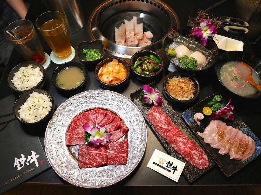 鉄牛燒肉:台南頂級和牛燒肉店/營業至凌晨四點的台南宵夜燒肉店 日本A5和牛.澳洲和牛.冠軍和牛