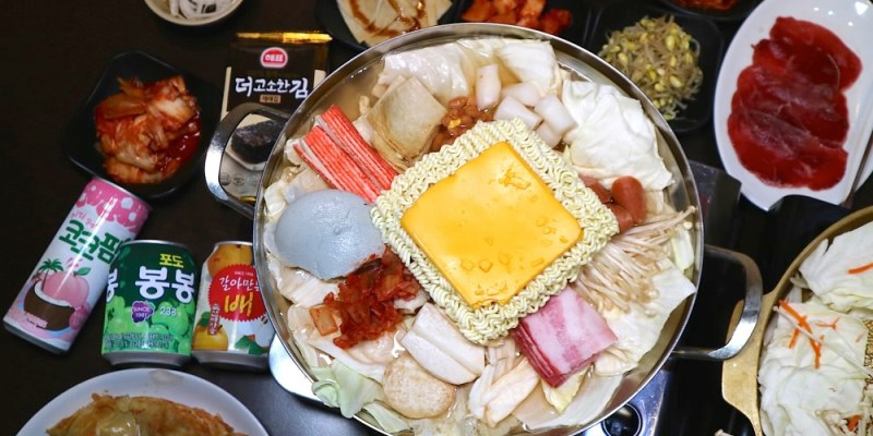 韓善宮韓式豆腐鍋:台南中西區平價韓式料理餐廳推薦/三種涼拌小菜.兩種飲料任你吃到飽/四人套餐份量十足,部隊鍋+韓國銅盤烤肉一次就吃到,八道韓式經典小菜一次上桌吃超飽