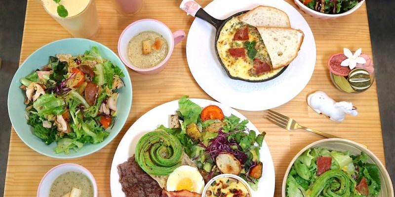 那。食咖啡The simple+ coffee 新菜單上市,滿滿酪梨健康又營養/酪梨早餐俱樂部,提供大份量早午餐盤,豐盛又飽足/那食溫沙拉.溫熱無毒生菜.美味加倍