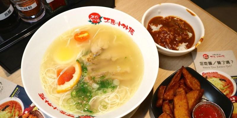 太陽蕃茄拉麵 台南西門店:日本拉麵比賽第七名的人氣拉麵店,現在台南就吃得到!
