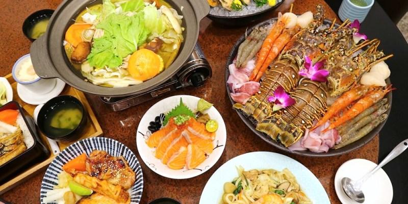 三船の鰻丼-嘉義總店:嘉義鰻魚名店,讓你吃到外銷日本的最肥美鰻魚丼飯/多樣精緻日本料理、壽司、火鍋餐點,美味大滿足|嘉義聚餐餐廳推薦.日本料理.鰻魚專賣店