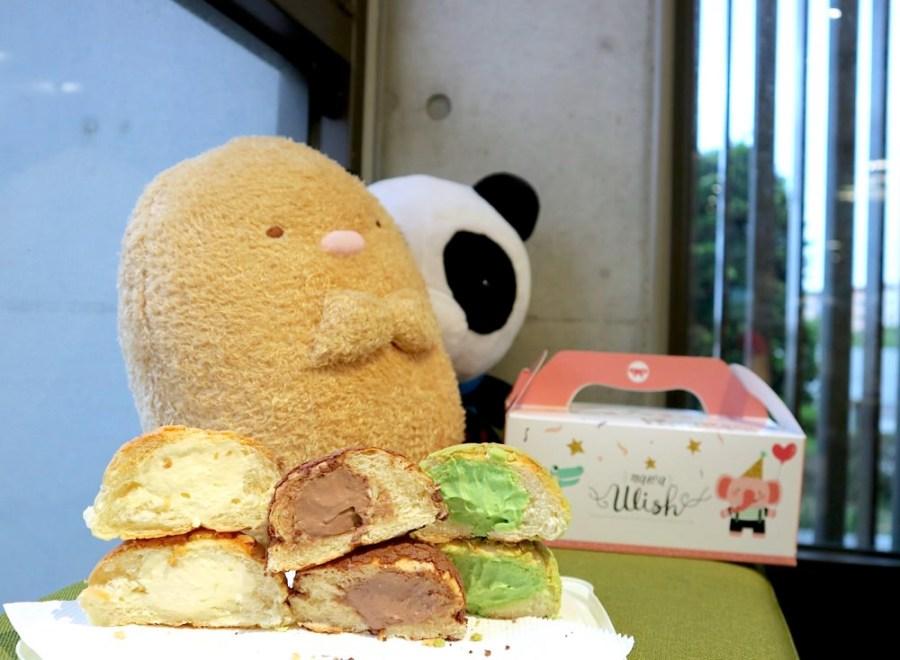 咿吉麵包坊:彩色的菠蘿泡芙,你吃過嗎?/台南必吃甜點-香緹奶菠,沒預定就買不到的爆餡菠蘿泡芙 抹茶、巧克力、原味,今天你想吃哪種口味?