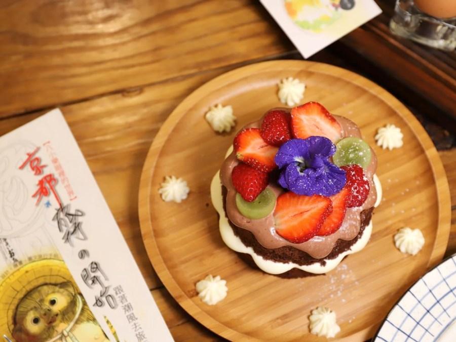 自由が丘 長榮街156:嘉義70年老屋咖啡店,享受在日式老宅裏的純粹甜點,讓你一秒到京都| 嘉義人氣甜點咖啡店/網紅打卡景點/手作日式戚風甜點輕食.咖啡下午茶