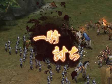 【新三國志】苦肉の計の攻略方法【普通戦場】|ゲームエイト