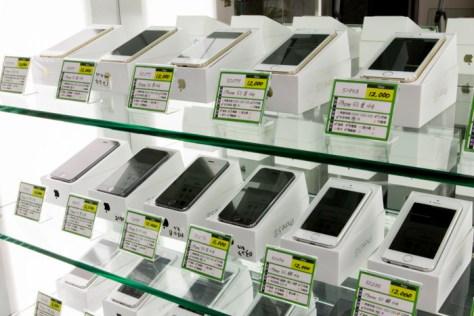 台中收購手機