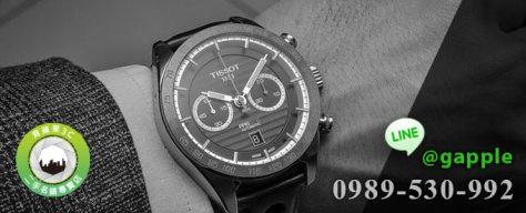 tissot_1