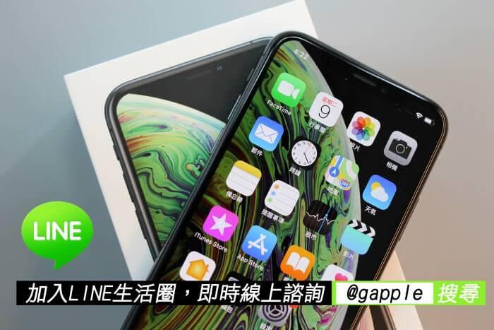 台北二手iphone xr