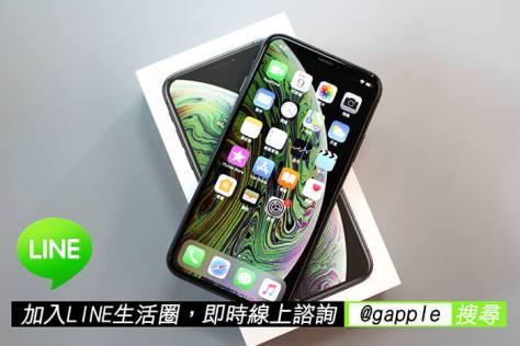 iPhone XS MAX 規格