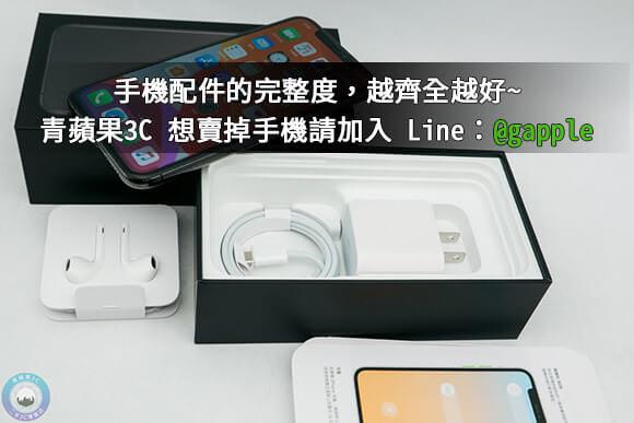 iphone11配件