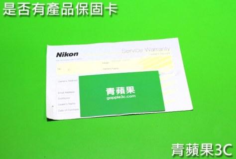 青蘋果3C - 收購nikon單眼相機 d600流程 - 4