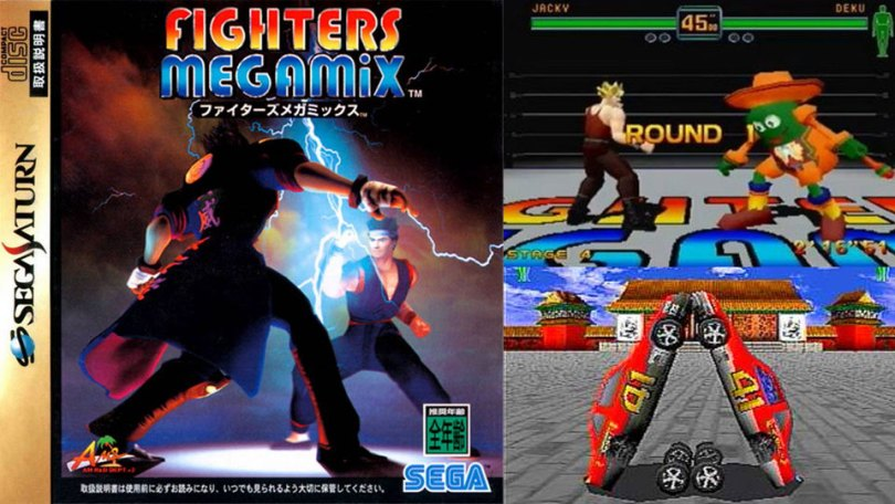 That Time Sega Made A Ridiculous Fighting Game  With A Car In It     That Time Sega Made A Ridiculous Fighting Game  With A Car In It