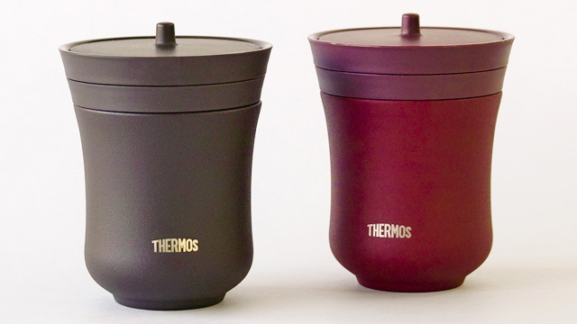 Thermos Designed a Mug For the Slowest Sipping Tea Drinkers