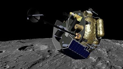 Первая частная компания получила разрешение сесть на Луну