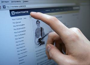 Социальная сеть Вконтакте открыла всем пользователям соцсети доступ к страницам участников
