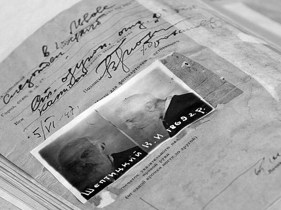 Письмо-извинение: память о подавлении греко-католичества в 1946 году