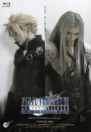 Final Fantasy VII Advent Children Complete Affiche