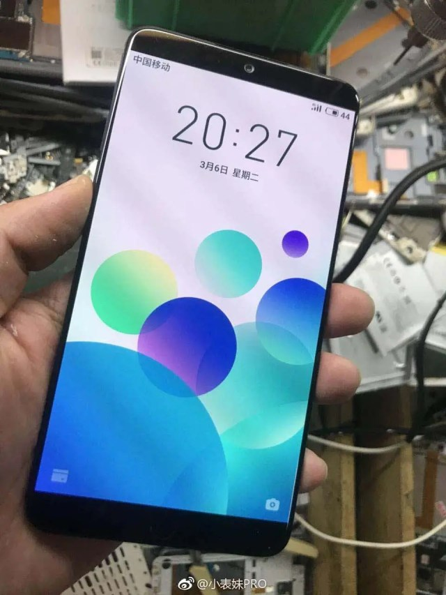 Meizu 15, 15 Lite and 15 Plus Listed on Android's Official