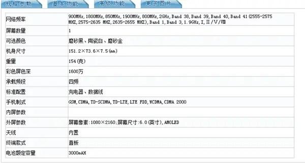 Meizu 16X não usará um ecrã com entalhe 1
