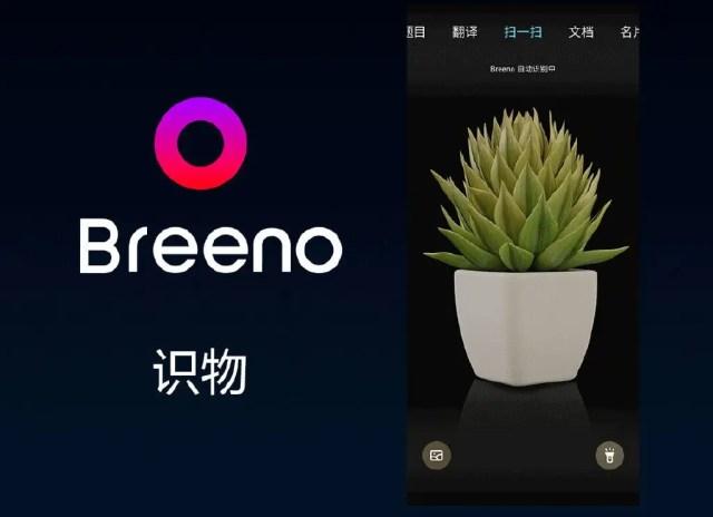 Oppo anuncia o seu assistente de voz proprietário, Breeno 6