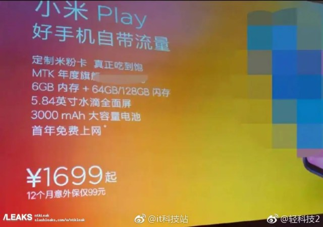 Nova Fuga de informação sugere um chipset MTK desconhecido para o Xiaomi Play 2